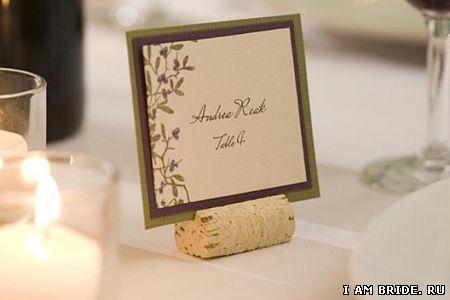 Таблички для стола на свадьбу своими руками