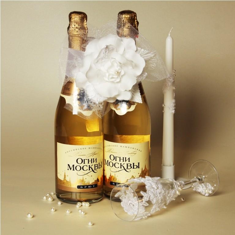 Свадебное шампанское №15
